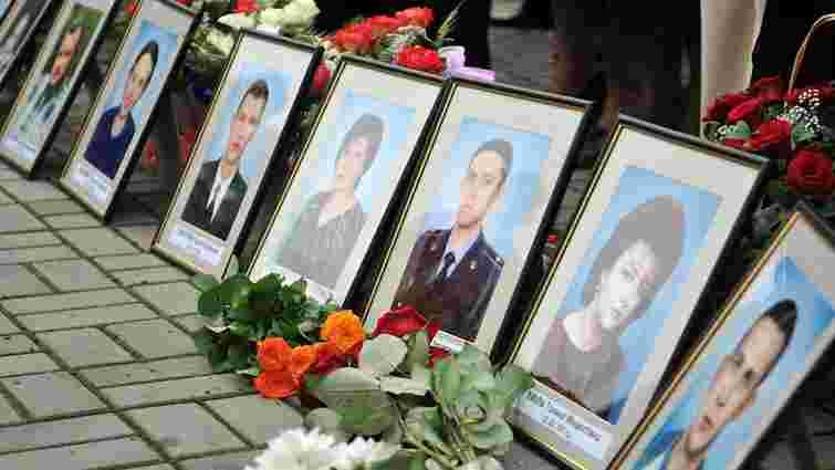 У Львові відбудеться молебень у пам'ять про загиблих у Скнилівській трагедії