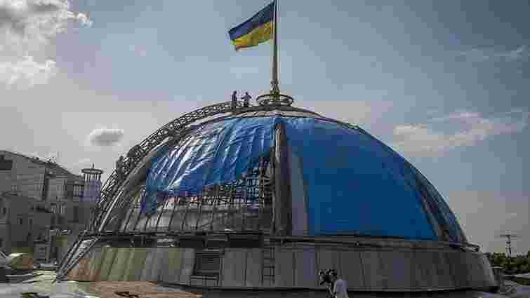 Купол Верховної Ради України відремонтують вперше за 45 років