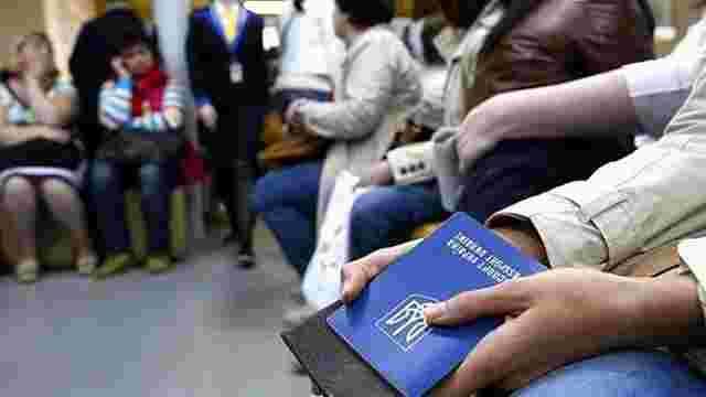 У Польщі створили мобільний застосунок для українських заробітчан