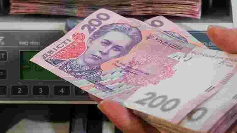 Міністерство економіки прогнозує підвищення середньої зарплати в Україні до ₴12,8 тис.