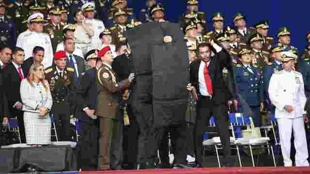 Президента Венесуели намагалися підірвати за допомогою безпілотників