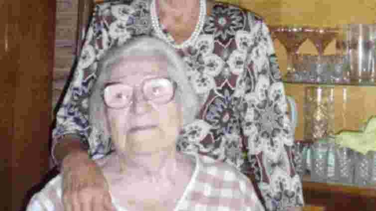 Найстаршій мешканці Львова виповнилося 109 років