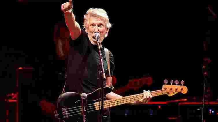 Екс-лідер Pink Floyd потрапив до бази «Миротворця»