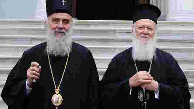 Сербський патріарх попросив Варфоломія не надавати Україні автокефалію