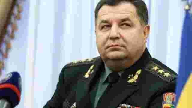 Степану Полтораку подзвонив російський пранкер від імені Петра Порошенка