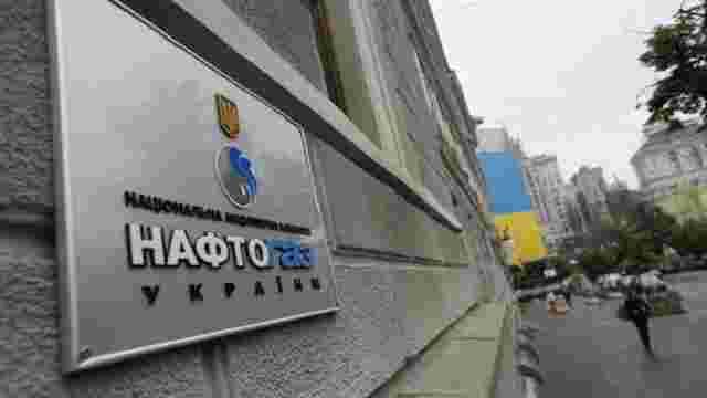 «Нафтогаз» порахував збитки України від будівництва «Північного потоку-2»