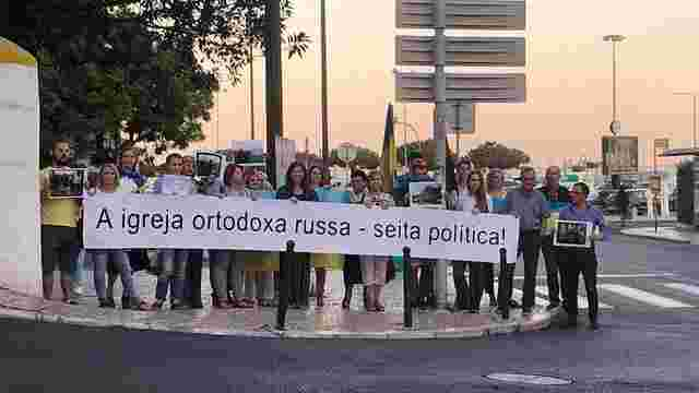 Українці Португалії вимагають спростувати заяви РПЦ про «громадянську війну» в Україні