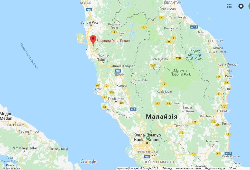 Кокаїн, діаманти та малайзійська тюрма: iсторія 25-річної новокаховчанки Клавдії Лопаткіної