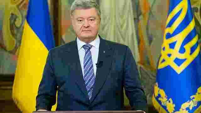 «Пальці віялом» РПЦ в Україні розставляти більше не буде, – Порошенко