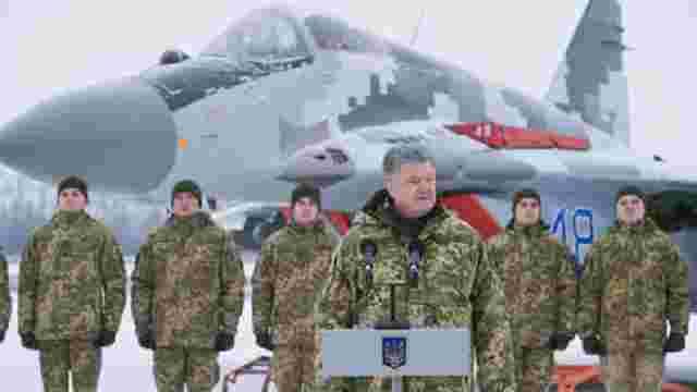 Порошенко назвав кількість озброєння РФ на кордонах з Україною, на Донбасі та в Криму