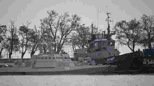 Росіяни обстріляли український катер «Бердянськ» у нейтральних водах, – Bellingcat