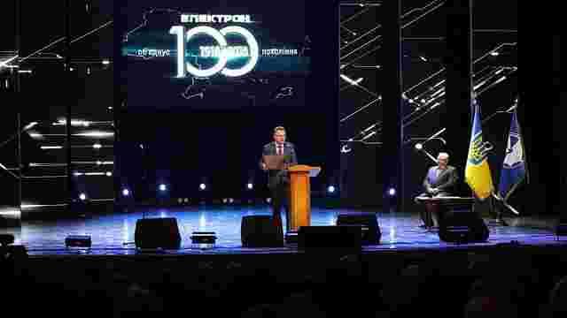 У Львівській опері відбулося святкування 100-річчя концерну« Електрон»