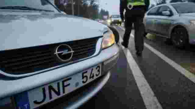 Як розмитнити автомобілі на єврономерах