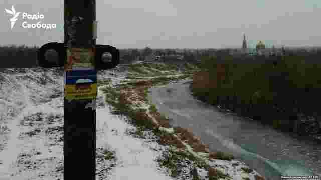 В окупованому Луганську невідомі розклеїли привітання до Дня ЗСУ