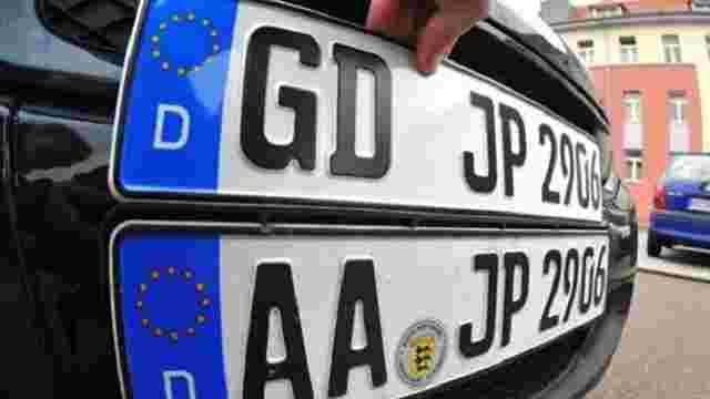 Южаніна звинуватила керівництво ДФС у саботажі розмитнення «євроблях»