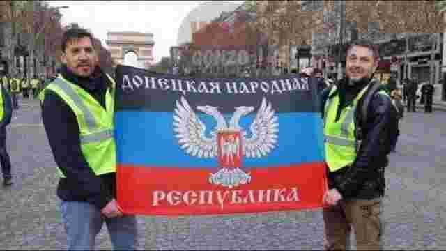 У двох учасників масових протестів у Франції виявили прапори «ДНР»