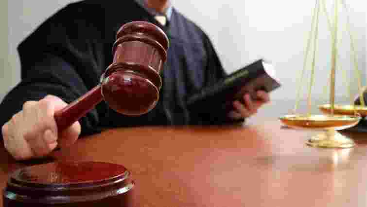 Через брак суддів в Україні не можуть повноцінно працювати 14 судів