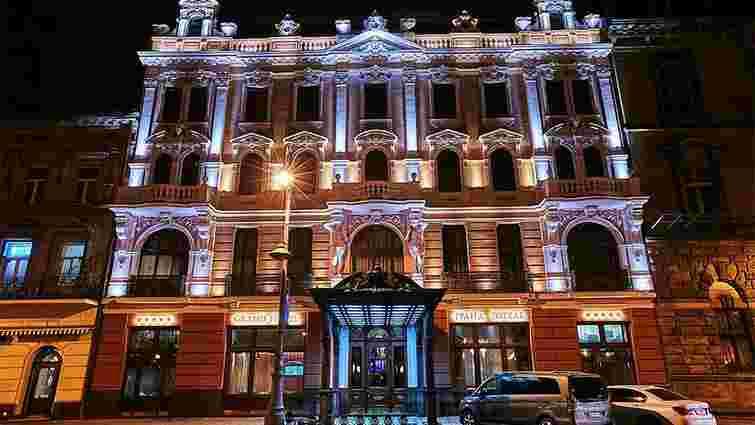 АМКУ вирішив позбавити п'яти зірок львівський «Гранд Готель»