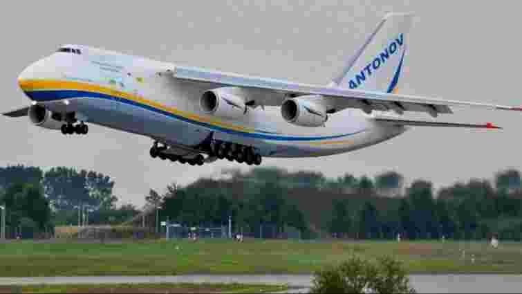 «Антонов» відновить виробництво літаків Ан-124 «Руслан» у 2019 році