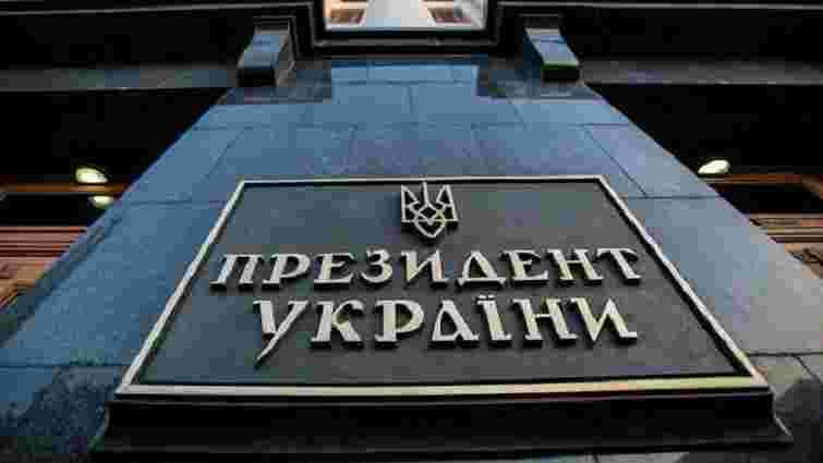 ЦВК зареєструвала кандидатами у президенти Юлію Тимошенко та Дмитра Добродомова