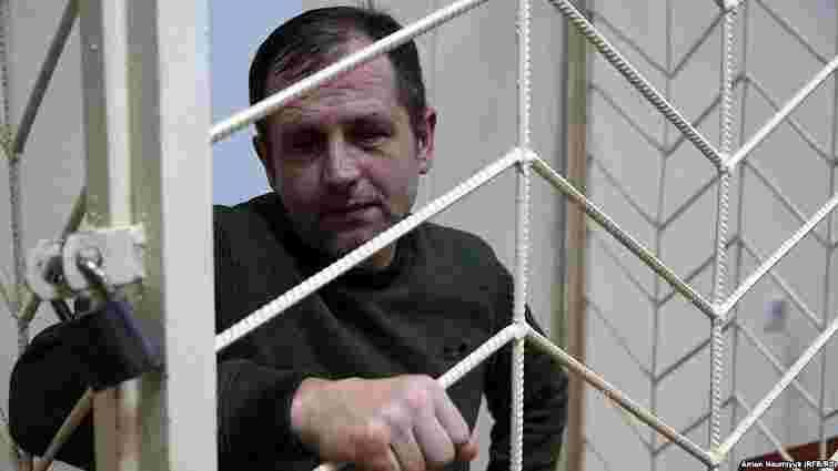 Українському політв'язню Володимиру Балуху відмовили в умовно-достроковому звільненні