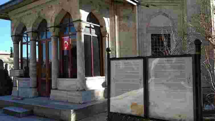 З усипальниці Роксолани в Стамбулі прибрали напис про її «російське» походження