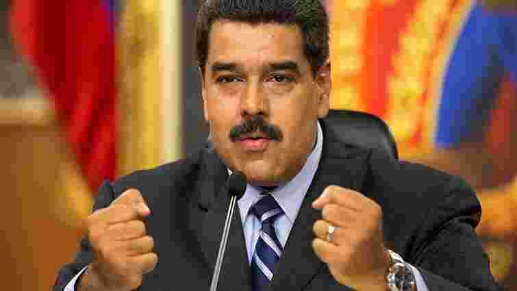 Три країни вимагають від президента Венесуели оголосити дострокові президентські вибори