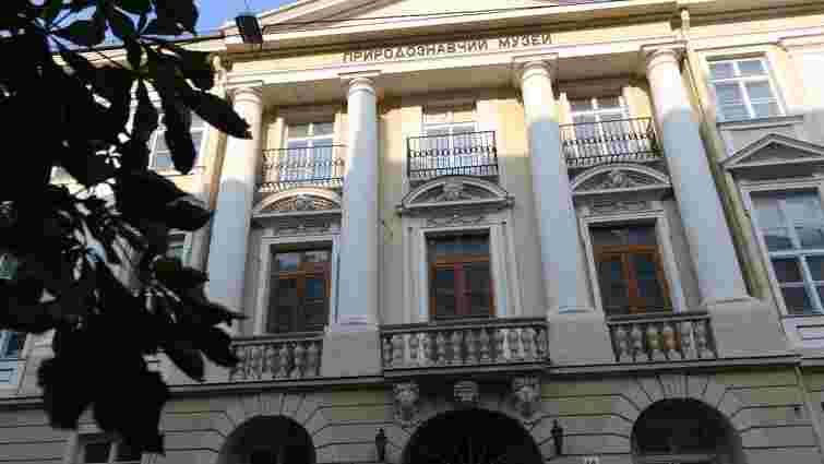 Львівський музей оголосив про збір коштів на збереження колекції гербарію
