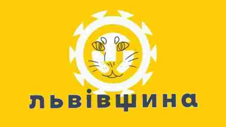 Новий логотип Львівщини перетворили на меми. Показуємо найкращі