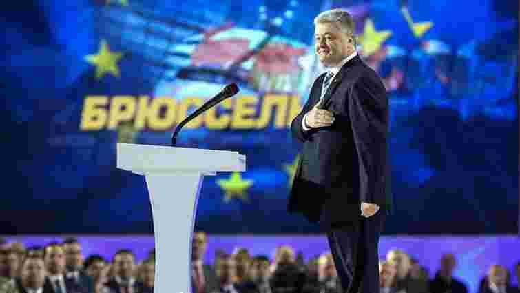 Петро Порошенко оголосив про висунення на другий президентський термін