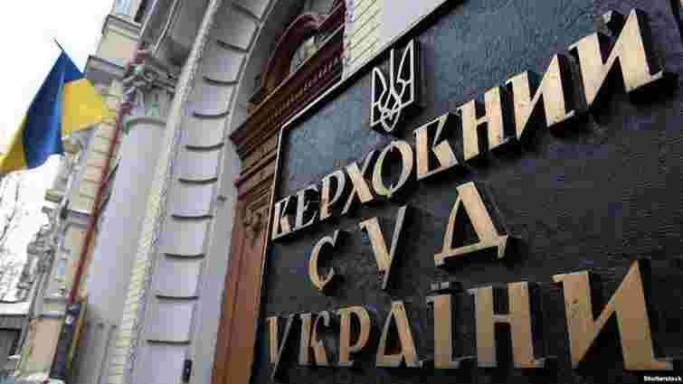 Верховний суд дозволив стягувати компенсації з Росії за захоплене в Криму майно