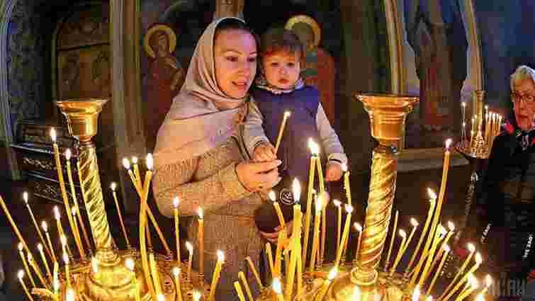 Православна церква України отримала офіційну реєстрацію