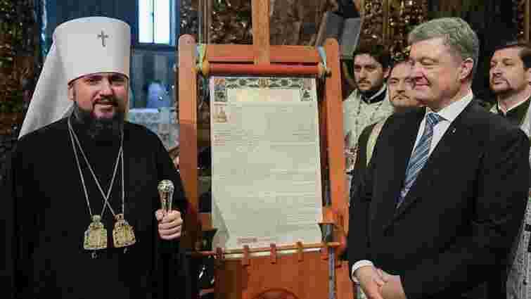 Митрополит Епіфаній розповів про свою участь в томос-турі Петра Порошенка