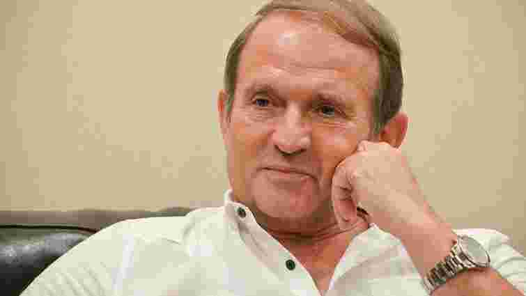 Проти Медведчука порушили справу за підозрою в державній зраді