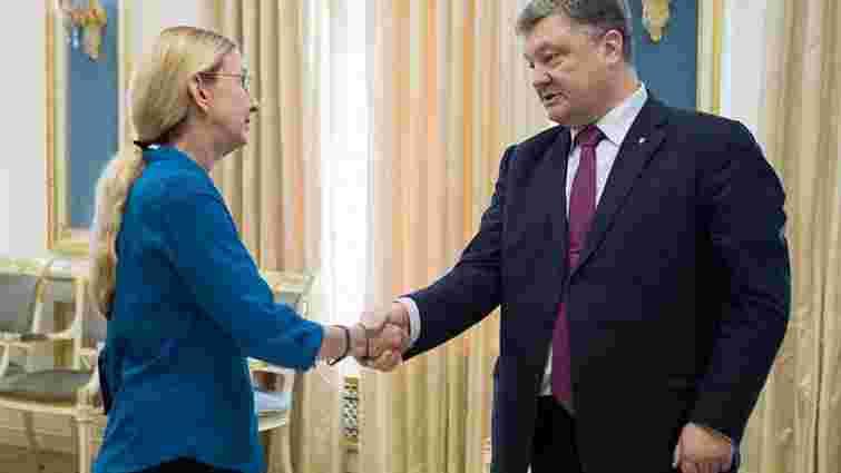 Петро Порошенко запевнив Супрун у своїй підтримці