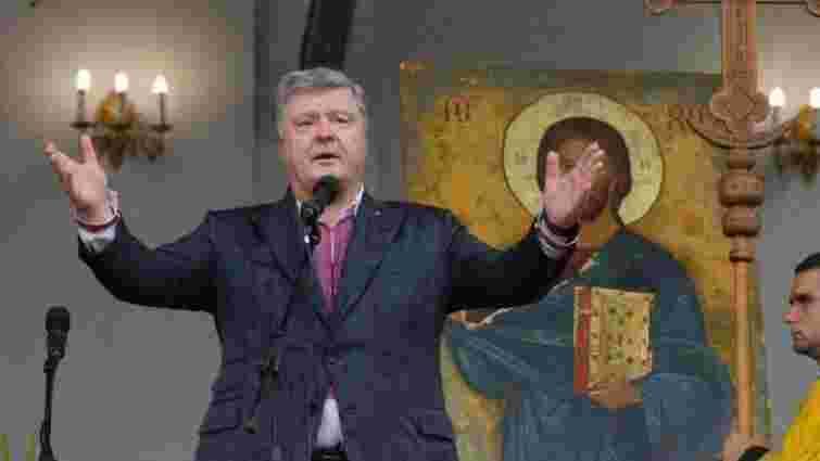 ЦВК зареєструвала Петра Порошенка кандидатом в президенти
