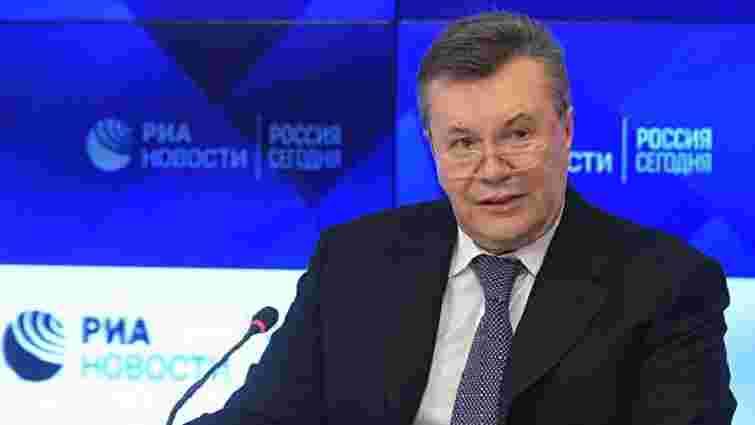 Віктору Януковичу надали державну охорону в Росії