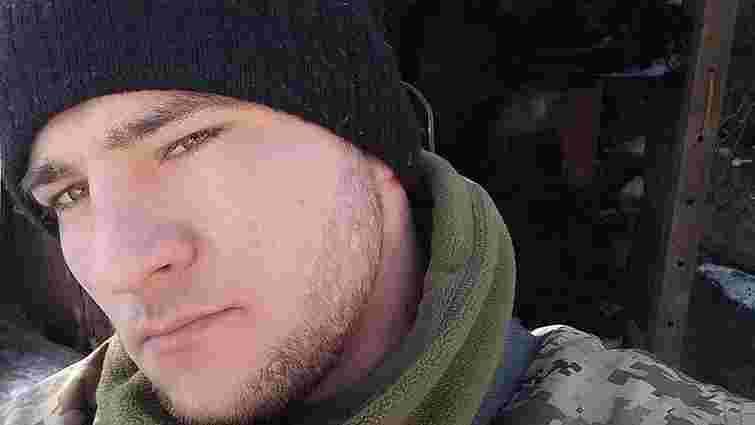 Стало відоме ім'я українського воїна, який загинув на Донбасі 8 лютого