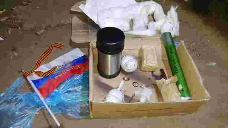 На Донеччині під час розмінування схрону з боєприпасами загинув сапер