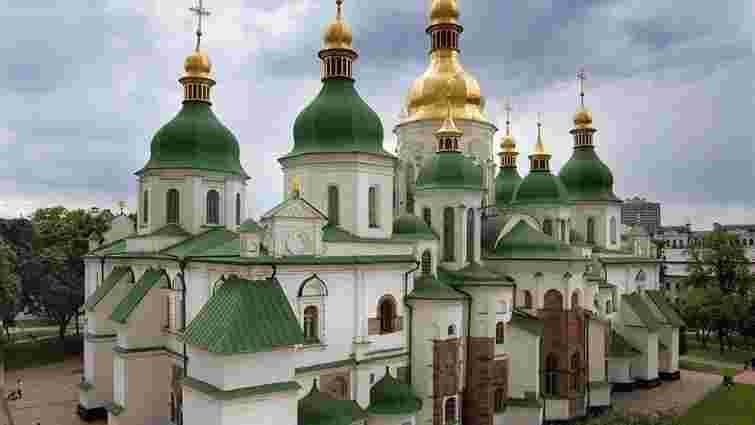 УГКЦ організовує на Благовіщення всеукраїнську прощу до Софійського собору в Києві