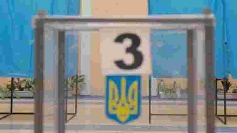 ЦВК створила 199 окружних комісій на виборах президента України