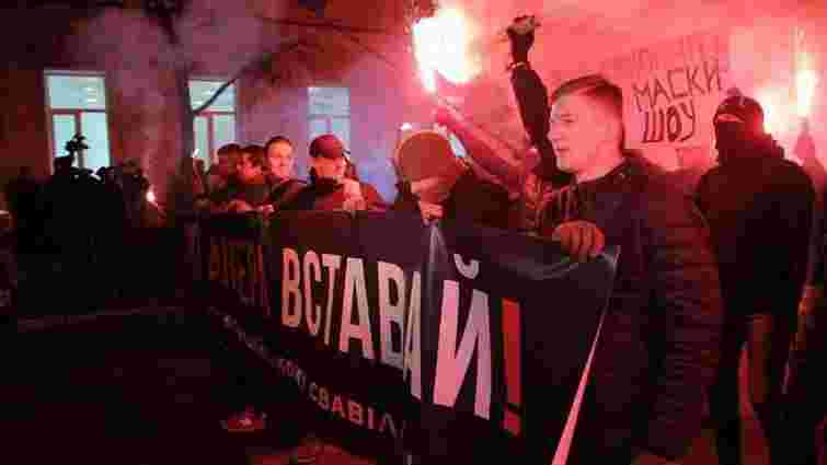 У Києві націоналісти вийшли на акцію «Бандеро, вставай»