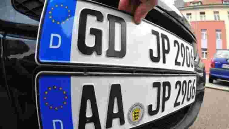 Власники «євроблях» сплатили до бюджету більше 11 млрд грн