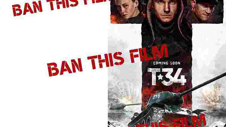 Слідом за Бостоном показ російського пропагандистського фільму скасували у Сан-Франциско