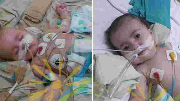 Мешканці Львівщини за два дні зібрали  необхідну суму для порятунку двох немовлят