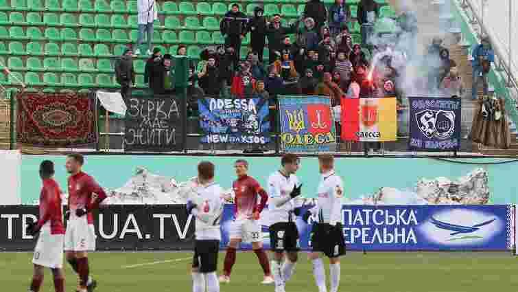 Матч між ФК «Львів» та «Чорноморцем» зупиняли через фанатів «Карпат»