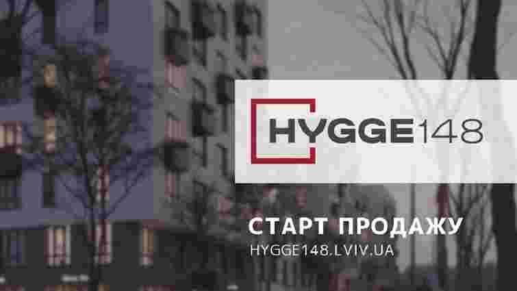 Lev Development представила свій флагманський проект – ЖК HYGGE 148