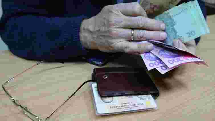 Дві вимоги для доплати пенсіонерам 2410 грн