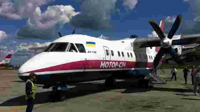 Оприлюднено  детальний розклад авіарейсу «Ужгород – Львів – Київ»