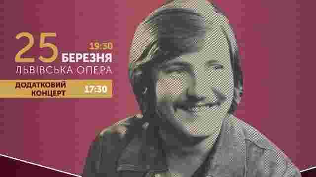 Концерт із нагоди 70-річчя Володимира Івасюка у Львові перенесли через технічні причини